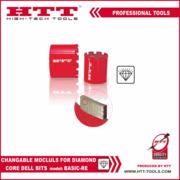 Алмазная туннельная коронка HTT-tools тип BASIC-RE