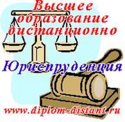 Купить диплом белорусского образца