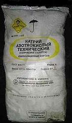 Селитра натриевая (натрий азотнокислый технический)