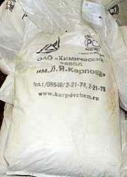 Сульфат натрия (Натрий сернокислый)