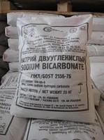 Бикарбонат натрия (сода пищевая)
