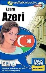 КУРСЫ Азербайджанского языка алматы