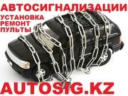 Срочный ремонт авто/сигнализаций и пультов.