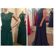 Изумрудное вечернее платье в Алматы