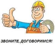 Электрик-профессионал