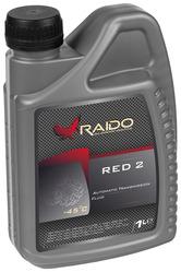Raido ATF Red 2  Жидкость для автоматических трансмиссий - Dexron IID