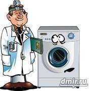 Ремонт стиральных машин Автомат 87021696871 3288551 Денис