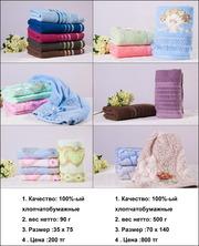 Актобе Уральск Махровые полотенца 35х 75, 90г, цена:160тг изУрумчи Китай