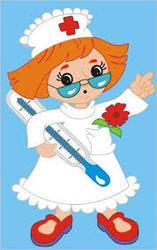 Услуги опытной медсестры