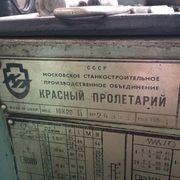 Продам токарный станок 16к20 по низкой цене срочно