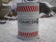 Пенообразователь Foamcem