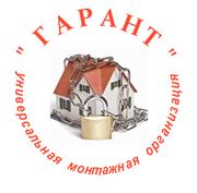 Системы безопасности Алматы