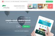 Создание и продвижение сайтов в Алматы
