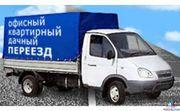 рузоперевозки по городу,  области,  Казахстану 3280161