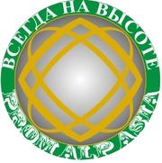 Промышленные альпинисты,  высотные работы в Алматы