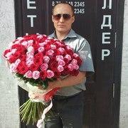 Букет из 101 розовой и красной розы 60 см!