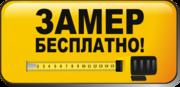 Металлочерепица,  Водостоки,  Гибкая Черепица,  Сайдинг,  Мансардные окна