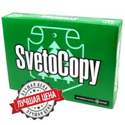 Бумага А4 SvetoCopy - купить недорого доставка