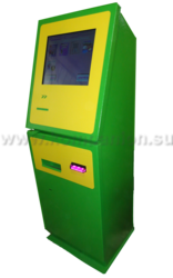 Нужен лотерейный терминал?