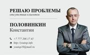 Интернет реклама в Алматы