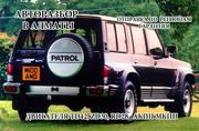 в ассортименте автозапчасти на Nissan Patrol Y60