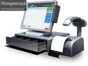 Программа для автоматического учета в торговле и услугах. Звоните