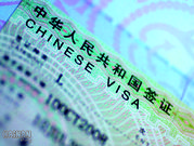 Визы в Китай!  Индивидуальные,  электронные,  групповые,  срочные,  годовы