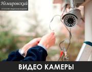 Ip камеры видеонаблюдения Алматы