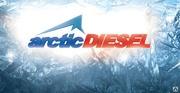 Дизельное топливо арктическое