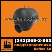 Воздухосборники типа Reflex LA
