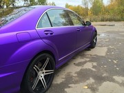 Автовинил матовый хром фиолетовый