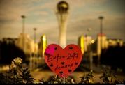 Астана (взр/3 дня)