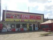Изготовление рекламных баннеров в Алматы