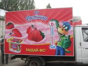 Реклама на оракале