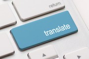 Переводческие услуги 100+языков мира