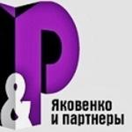 «Защита и представительство в судах Алматы».