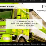 Дизельное топливо в Алматы оптом Эко-ойл Алматы