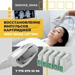 Ремонт косметологического оборудования сервисных центра алматы