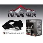 Тренировачные маски Training mask