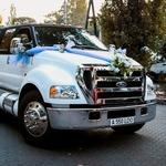 Алматы Limo прокат лимузинов