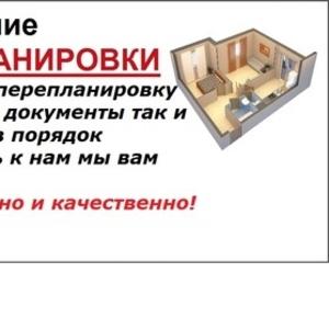 Легализация домостроений и пристроек,  имущественные споры