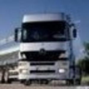 Дизельное топливо в Алматы 89 тг