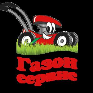 Газон-Сервис (профессионально)