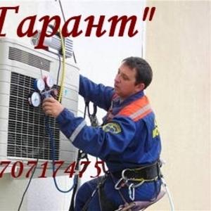 Установка кондиционеров в Алматы
