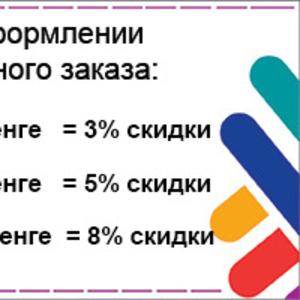 Интернет-магазин пряжи с доставкой по Казахстану