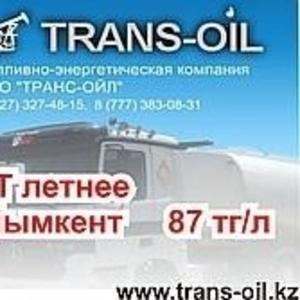 Дизельное топливо в Алматы 87 тг