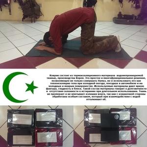 BISON. Купить намазлык мусульманский молитвенный коврик для намаза