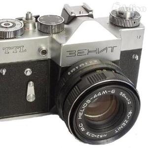 Куплю советские фотоаппараты в Алматы всех марок