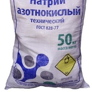 Натрий надсернокислый (персульфат натрия,  пероксодисульфат натрия)