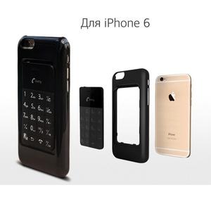 Чехлы со встроенным телефоном .